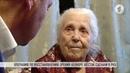 Власти столицы помогли пенсионерке снова увидеть мир