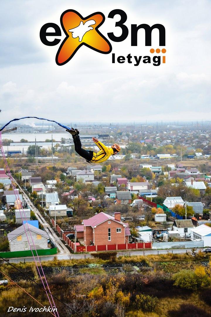 Афиша Тольятти 25.11.2018 ex3m letyagi 40 метров