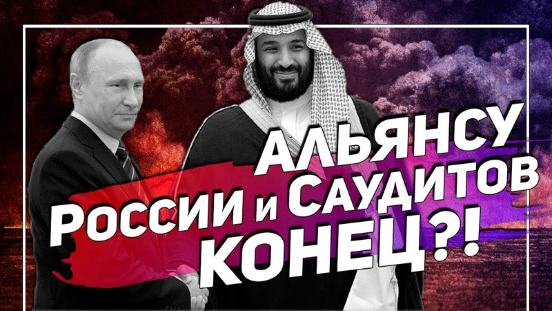 КАТАР выходит из ОПЕК УДАР по РОССИИ КОММЕНТАРИЙ ПиК