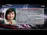 Есть ли в Украине право на свободу слова Елена Бондаренко в ток-шоу