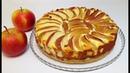 ЯБЛОЧНО ТВОРОЖНЫЙ ПИРОГ apple curd cake