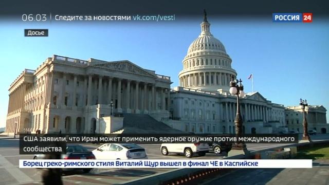 Новости на Россия 24 • США начинают пугать мир иранским ядерным оружием