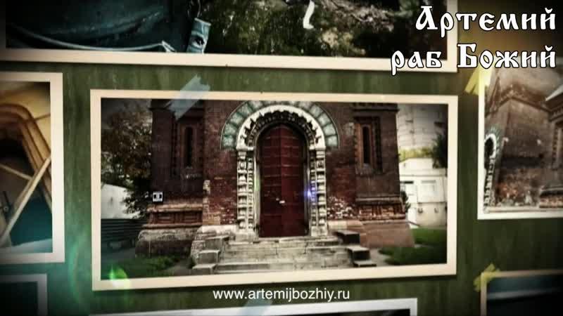 Церковь Иконы Божьей Матери Одигитрии в Москве
