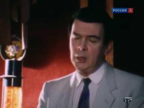 Муслим Магомаев ВОЗВРАЩЕНИЕ РОМАНСА 1989