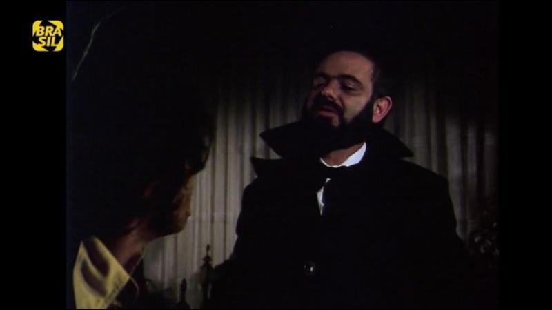Inferno Carnal / Ад во плоти (1977)