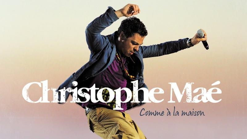 Christophe Maé - Mon p'tit gars (Audio officiel)