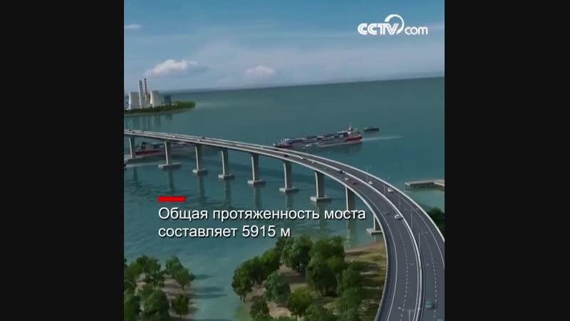 Мост Пулау-Муара-Безар – первый в Брунее морской мост