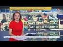 Говорить только на УКРАИНСКОМ На Украине ЗАПРЕТИЛИ русский язык! Последние новости