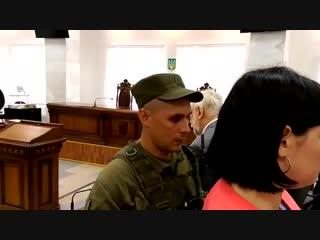 Украинский суд 18+осторожно,матБатальон Торнадо