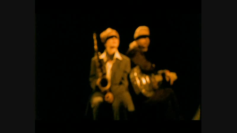 Candy Dulfer - Dave Stewart - Cookie's Fortune - Саундтрек из х\ф Колесо фортуны