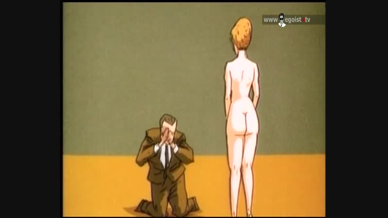 How to Make Love to a Woman \ Как заняться любовью с женщиной (1996) режиссёр Bill Plympton \ Билл Плимптон. США