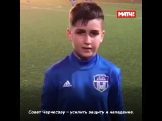 Дети дают напутствие сборной России