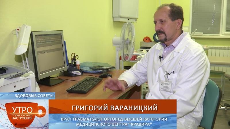 Инъекции гиалуроновой кислоты в суставы в МЦ Кравира