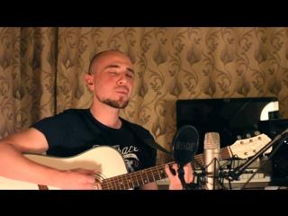 БУМБОКС - ТА ЧТО ( cover by ЧУГУЕВ ВЛАД )
