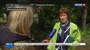 Новости на Россия 24 • Под Новгородом ливень размыл дороги и отрезал от мира несколько населенных пунктов