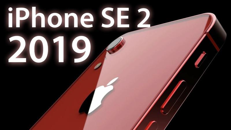 Концептуальный iPhone SE 2 показали в новом видео