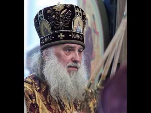 РПАЦ. Слово митр. Феодора в День Усекновения главы Иоанна Предтечи