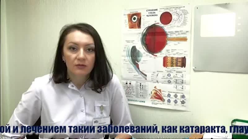 Врач-офтальмолог Ольга Владимировна Литвиненко