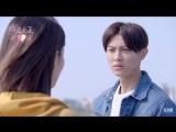 Внимание, любовь! | Attention, Love! | Shao Xi Li Zheng Wo Ai Ni - 4 серия