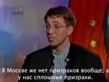 Интервью Сергея Курехина, композитора фильма