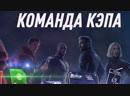 Live: ★ МОИ УЖАСЫ ★ | HD_XX