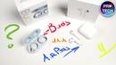Samsung Galaxy Buds: лучше AirPods 2? Как работают с iPhone и с Android?