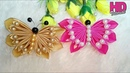 DIY || Kupu-kupu || Butterfly || how to make satin ribbon flower || HD TUTORIAL