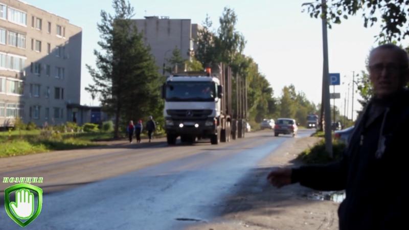 Опасный участок на ул.К.Маркса. г.Белозерск - 17.09.2018г.