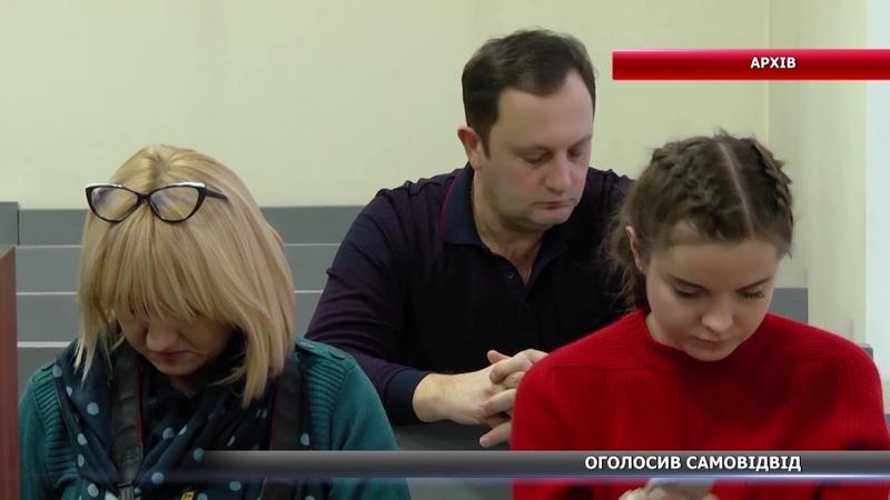11 й суддя оголосив самовідвід у справі Олександра Коваленка