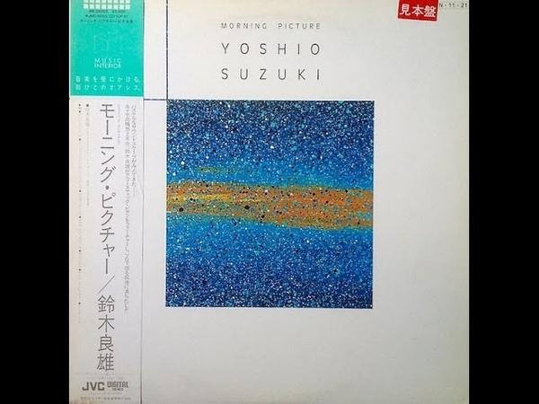 YOSHIO SUZUKI Morning Picture (1984)
