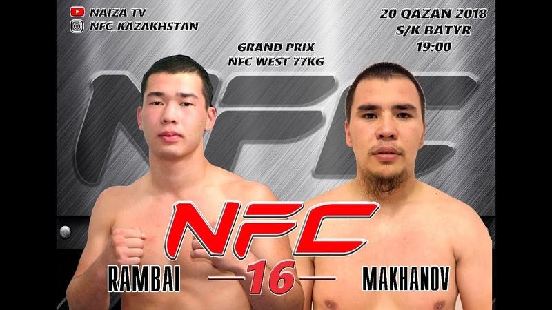 NFC-16-Rambai(KZ) - Makhanov(KZ)