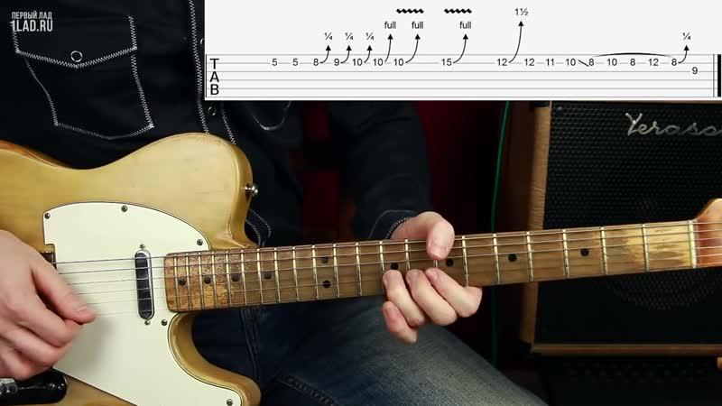 [Уроки игры на гитаре - Первый Лад] Роскошная фраза с экспрессивными бендами в стиле Бадди Гая [бесплатный урок из нового курса