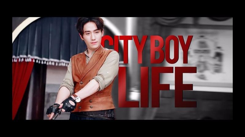 【许你浮生若梦 Granting You a Dreamlike Life】【罗浮生朱一龙】City Boy Life