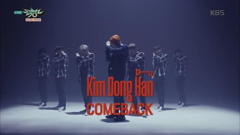 PERF | 181019 | Kim Dong Han — «Call My Name» [Music Bank]