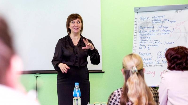 Чем бизнес-тренер отличается от бизнес-консультанта