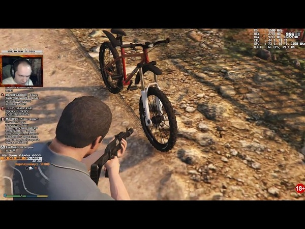 Grand Theft Auto V Maxpower о на в BigStream 5 (18)