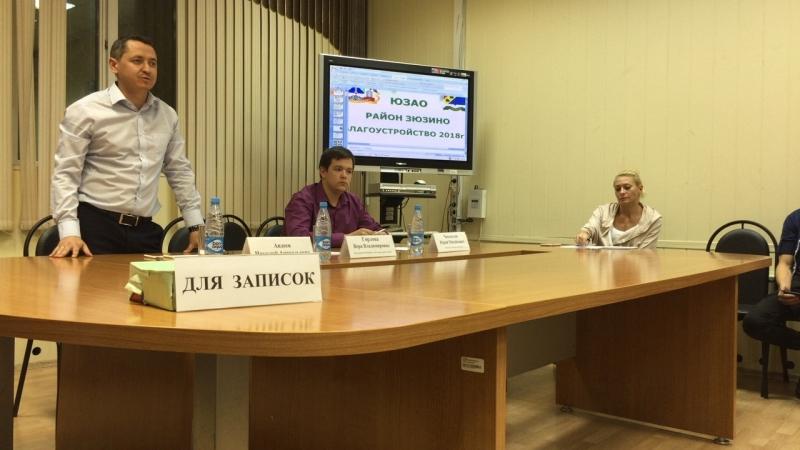 Встреча с Главой Управы района Зюзино 19.09.18