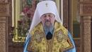 Слово митрополита Иоанна на посвящении в чтецы выпускников Белгородской духовной семинарии