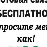 Артём Котик