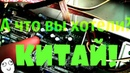 Видеоотчет ремонта телевизора BBK LD1912K и об итоге голосования😏