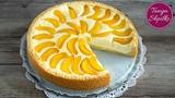 Творожный Пирог с Персиками Peach Cake Tanya Shpilko