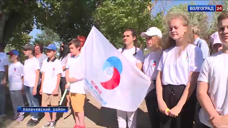 Калачевские школьники провели субботник на берегу Цимлянского водохранилища