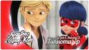Леди Баг и Супер Кот Сезон 1, Серия 21 Гипнотизёр Полный эпизод Канал Disney