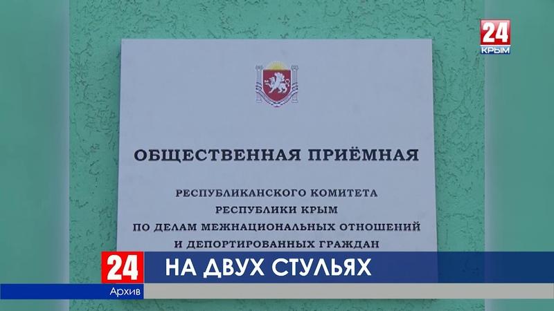 На двух стульях преступления Ленура Ислямова расследуют на Украине и в России