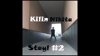 Street Shadows Килин Никита Stayl 2