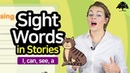 Easy Sight Words 1 Unit 1 A Cat High Frequency Words Sight Words I can see a