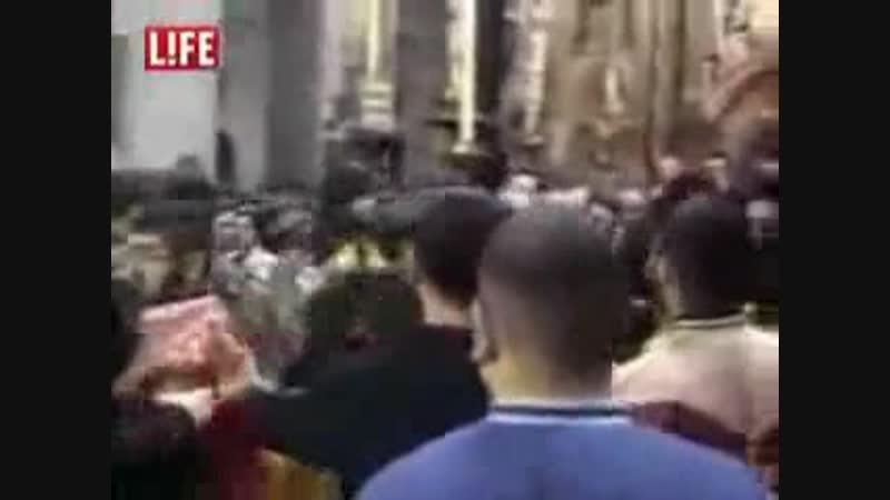 Позор православия - побоище в главном храме (старенькое!)