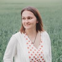 Светлана Корнилина
