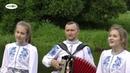 Черная смородина Семейный ансамбль Радость Гармонь это душа народа Это наше родное близкое