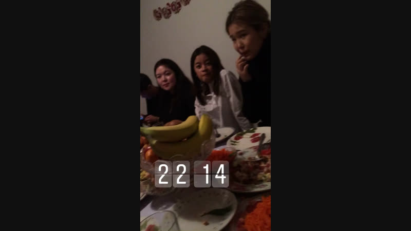 11 a party